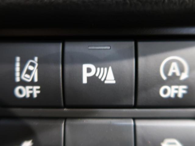 Jスタイル 届出済未使用車 禁煙車 特別仕様車 デュアルカメラブレーキ 車線逸脱警報 前席シートヒーター LEDヘッドライト LEDフォグ オートハイビーム オートライト オートエアコン スマートキー 横滑り防止(7枚目)