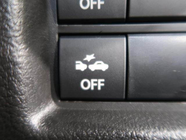 Jスタイル 届出済未使用車 禁煙車 特別仕様車 デュアルカメラブレーキ 車線逸脱警報 前席シートヒーター LEDヘッドライト LEDフォグ オートハイビーム オートライト オートエアコン スマートキー 横滑り防止(41枚目)