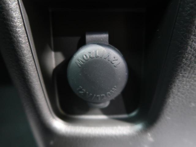 Jスタイル 届出済未使用車 禁煙車 特別仕様車 デュアルカメラブレーキ 車線逸脱警報 前席シートヒーター LEDヘッドライト LEDフォグ オートハイビーム オートライト オートエアコン スマートキー 横滑り防止(43枚目)