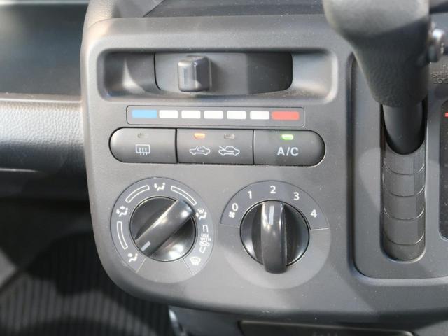 L 禁煙車 ワンオーナー SDナビ 地デジ ETC ドライブレコーダー スマートキー アイドリングストップ ベンチシート プライバシーガラス エアバック ABS 電動格納ミラー(42枚目)
