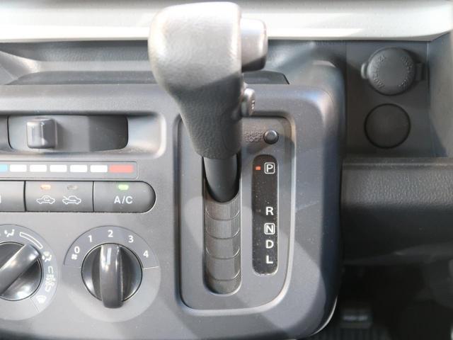 L 禁煙車 ワンオーナー SDナビ 地デジ ETC ドライブレコーダー スマートキー アイドリングストップ ベンチシート プライバシーガラス エアバック ABS 電動格納ミラー(43枚目)