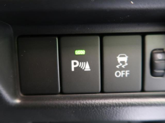 ハイブリッドFX ワンオーナー 禁煙車 デュアルセンサーブレーキ シートヒーター 後退時サポートセンサー 車線逸脱警報 スマートキー オートエアコン オートライト アイドリングストップ 横滑防止 SRSエアバック(9枚目)