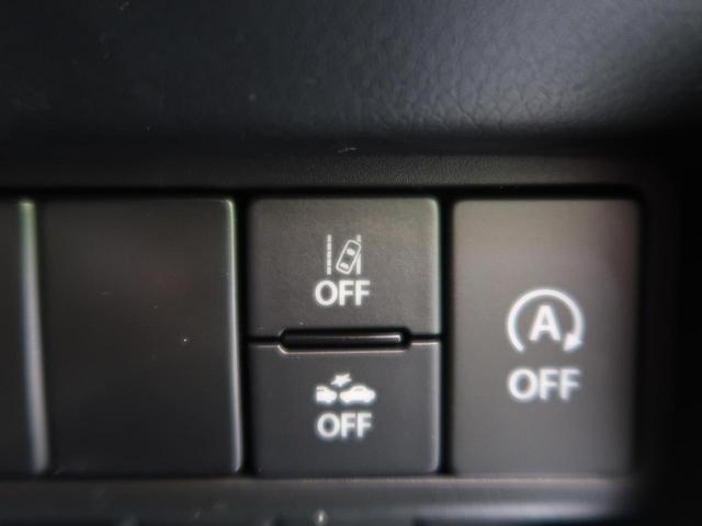 ハイブリッドFX ワンオーナー 禁煙車 デュアルセンサーブレーキ シートヒーター 後退時サポートセンサー 車線逸脱警報 スマートキー オートエアコン オートライト アイドリングストップ 横滑防止 SRSエアバック(10枚目)
