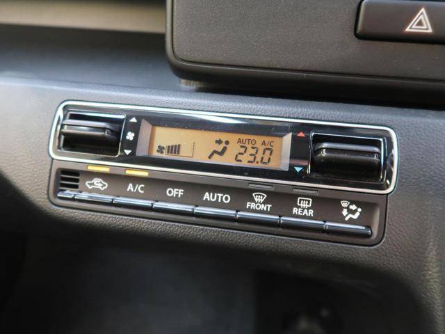 ハイブリッドFX ワンオーナー 禁煙車 デュアルセンサーブレーキ シートヒーター 後退時サポートセンサー 車線逸脱警報 スマートキー オートエアコン オートライト アイドリングストップ 横滑防止 SRSエアバック(24枚目)