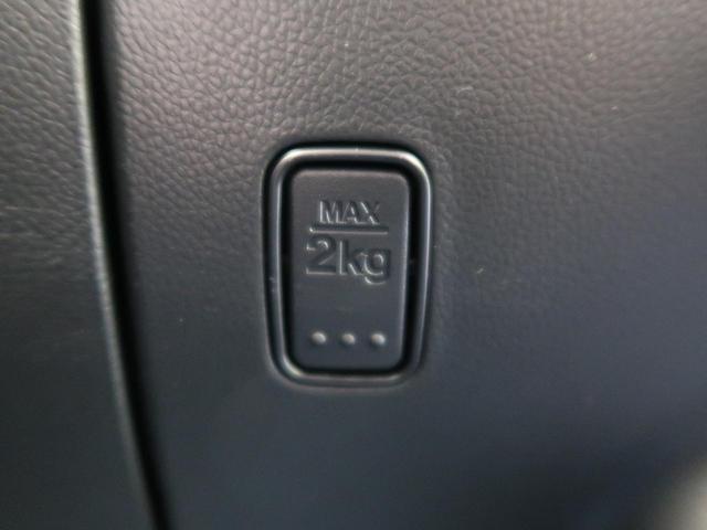 ハイブリッドFX ワンオーナー 禁煙車 デュアルセンサーブレーキ シートヒーター 後退時サポートセンサー 車線逸脱警報 スマートキー オートエアコン オートライト アイドリングストップ 横滑防止 SRSエアバック(31枚目)