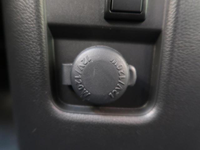 ハイブリッドFX ワンオーナー 禁煙車 デュアルセンサーブレーキ シートヒーター 後退時サポートセンサー 車線逸脱警報 スマートキー オートエアコン オートライト アイドリングストップ 横滑防止 SRSエアバック(32枚目)