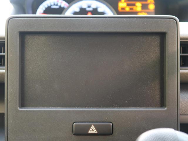 ハイブリッドFX ワンオーナー 禁煙車 デュアルセンサーブレーキ シートヒーター 後退時サポートセンサー 車線逸脱警報 スマートキー オートエアコン オートライト アイドリングストップ 横滑防止 SRSエアバック(33枚目)