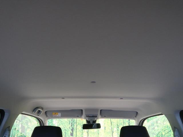 ハイブリッドFX ワンオーナー 禁煙車 デュアルセンサーブレーキ シートヒーター 後退時サポートセンサー 車線逸脱警報 スマートキー オートエアコン オートライト アイドリングストップ 横滑防止 SRSエアバック(38枚目)