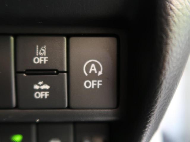 ハイブリッドFX ワンオーナー 禁煙車 デュアルセンサーブレーキ シートヒーター 後退時サポートセンサー 車線逸脱警報 スマートキー オートエアコン オートライト アイドリングストップ 横滑防止 SRSエアバック(53枚目)