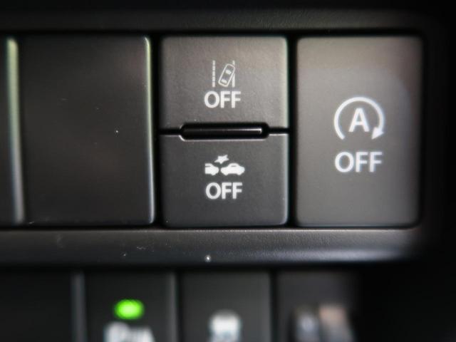 ハイブリッドFX ワンオーナー 禁煙車 デュアルセンサーブレーキ シートヒーター 後退時サポートセンサー 車線逸脱警報 スマートキー オートエアコン オートライト アイドリングストップ 横滑防止 SRSエアバック(54枚目)