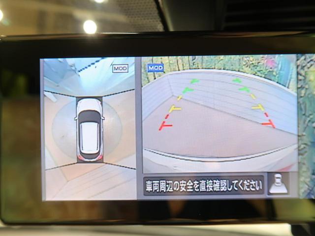 X ツートーンインテリアエディション 禁煙車 登録済未使用車 衝突軽減システム プロパイロット アラウンドビューモニター 前席シートヒーター コーナーセンサー SOSコール ブレーキホールド ステアリングヒーター インテリキー LED(9枚目)