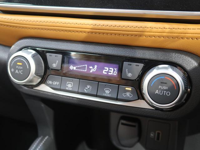 X ツートーンインテリアエディション 禁煙車 登録済未使用車 衝突軽減システム プロパイロット アラウンドビューモニター 前席シートヒーター コーナーセンサー SOSコール ブレーキホールド ステアリングヒーター インテリキー LED(10枚目)