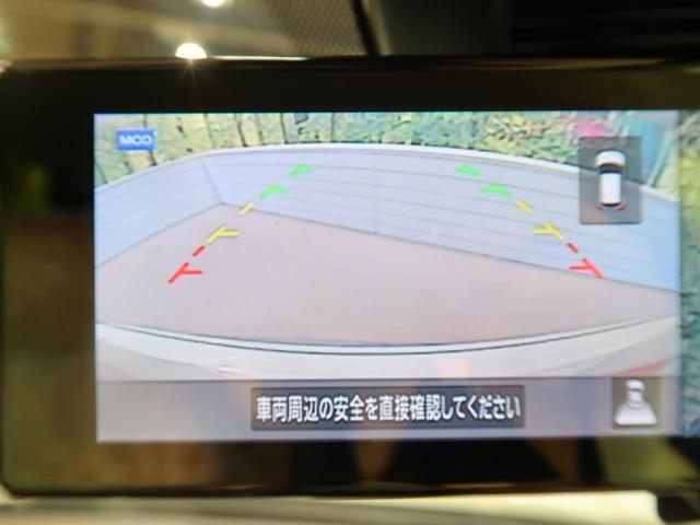 X ツートーンインテリアエディション 禁煙車 登録済未使用車 衝突軽減システム プロパイロット アラウンドビューモニター 前席シートヒーター コーナーセンサー SOSコール ブレーキホールド ステアリングヒーター インテリキー LED(24枚目)