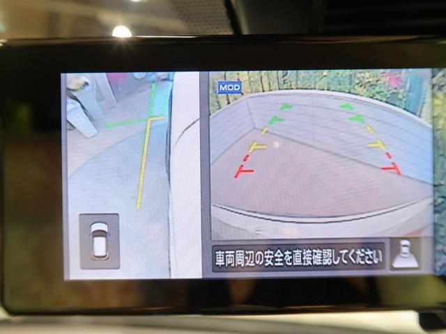 X ツートーンインテリアエディション 禁煙車 登録済未使用車 衝突軽減システム プロパイロット アラウンドビューモニター 前席シートヒーター コーナーセンサー SOSコール ブレーキホールド ステアリングヒーター インテリキー LED(25枚目)
