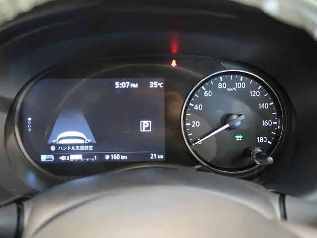 X ツートーンインテリアエディション 禁煙車 登録済未使用車 衝突軽減システム プロパイロット アラウンドビューモニター 前席シートヒーター コーナーセンサー SOSコール ブレーキホールド ステアリングヒーター インテリキー LED(27枚目)