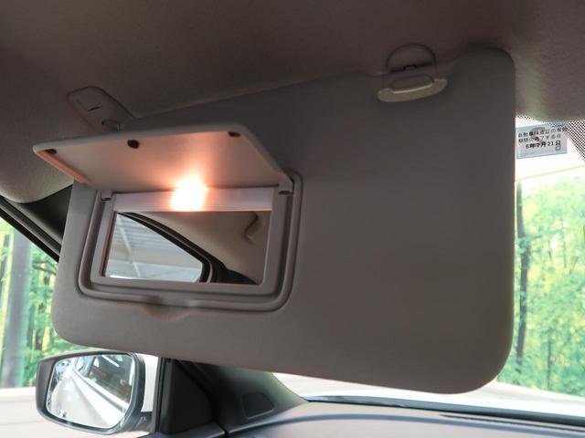 X ツートーンインテリアエディション 禁煙車 登録済未使用車 衝突軽減システム プロパイロット アラウンドビューモニター 前席シートヒーター コーナーセンサー SOSコール ブレーキホールド ステアリングヒーター インテリキー LED(30枚目)