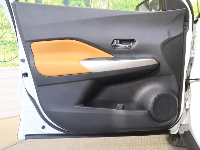 X ツートーンインテリアエディション 禁煙車 登録済未使用車 衝突軽減システム プロパイロット アラウンドビューモニター 前席シートヒーター コーナーセンサー SOSコール ブレーキホールド ステアリングヒーター インテリキー LED(33枚目)