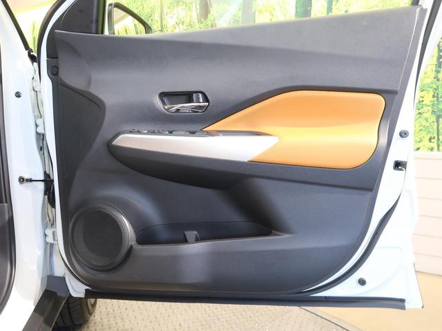 X ツートーンインテリアエディション 禁煙車 登録済未使用車 衝突軽減システム プロパイロット アラウンドビューモニター 前席シートヒーター コーナーセンサー SOSコール ブレーキホールド ステアリングヒーター インテリキー LED(34枚目)