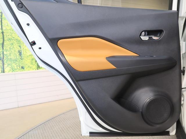 X ツートーンインテリアエディション 禁煙車 登録済未使用車 衝突軽減システム プロパイロット アラウンドビューモニター 前席シートヒーター コーナーセンサー SOSコール ブレーキホールド ステアリングヒーター インテリキー LED(35枚目)