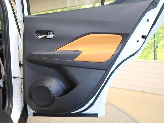 X ツートーンインテリアエディション 禁煙車 登録済未使用車 衝突軽減システム プロパイロット アラウンドビューモニター 前席シートヒーター コーナーセンサー SOSコール ブレーキホールド ステアリングヒーター インテリキー LED(36枚目)