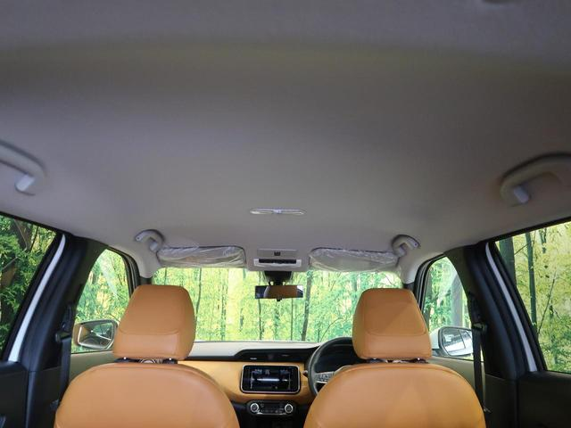 X ツートーンインテリアエディション 禁煙車 登録済未使用車 衝突軽減システム プロパイロット アラウンドビューモニター 前席シートヒーター コーナーセンサー SOSコール ブレーキホールド ステアリングヒーター インテリキー LED(37枚目)