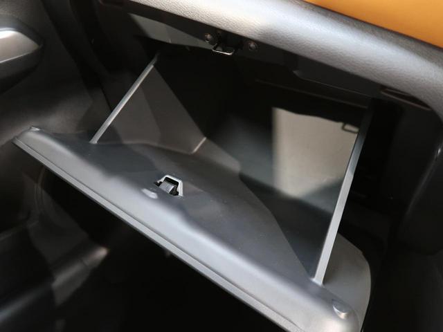 X ツートーンインテリアエディション 禁煙車 登録済未使用車 衝突軽減システム プロパイロット アラウンドビューモニター 前席シートヒーター コーナーセンサー SOSコール ブレーキホールド ステアリングヒーター インテリキー LED(47枚目)