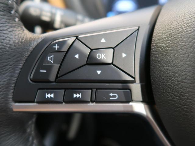 X ツートーンインテリアエディション 禁煙車 登録済未使用車 衝突軽減システム プロパイロット アラウンドビューモニター 前席シートヒーター コーナーセンサー SOSコール ブレーキホールド ステアリングヒーター インテリキー LED(48枚目)