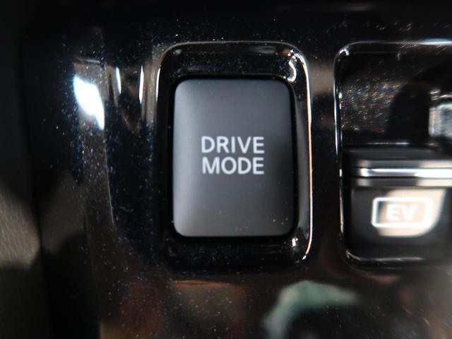 X ツートーンインテリアエディション 禁煙車 登録済未使用車 衝突軽減システム プロパイロット アラウンドビューモニター 前席シートヒーター コーナーセンサー SOSコール ブレーキホールド ステアリングヒーター インテリキー LED(50枚目)