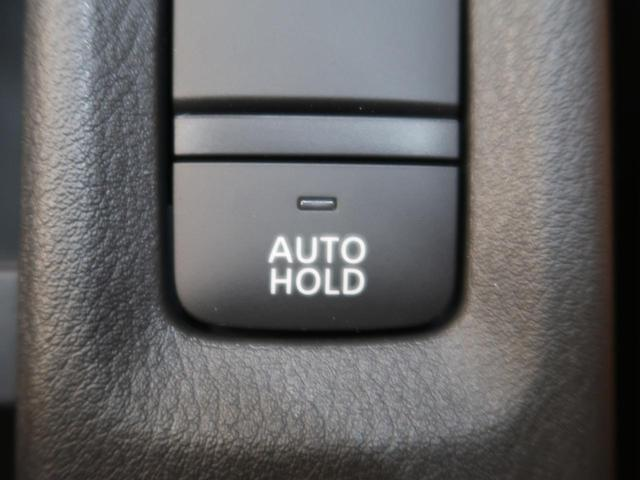 X ツートーンインテリアエディション 禁煙車 登録済未使用車 衝突軽減システム プロパイロット アラウンドビューモニター 前席シートヒーター コーナーセンサー SOSコール ブレーキホールド ステアリングヒーター インテリキー LED(51枚目)