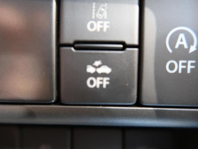 ハイブリッドFX ワンオーナー 禁煙車 衝突軽減 スマートキー シートヒーター 車線逸脱警報 クリアランスソナー アイドリングストップ オートライト オートエアコン アイドリングストップ 横滑り防止(7枚目)