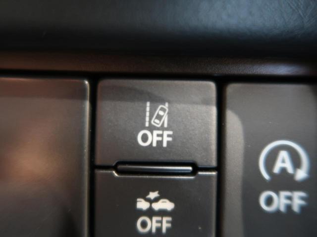 ハイブリッドFX ワンオーナー 禁煙車 衝突軽減 スマートキー シートヒーター 車線逸脱警報 クリアランスソナー アイドリングストップ オートライト オートエアコン アイドリングストップ 横滑り防止(8枚目)