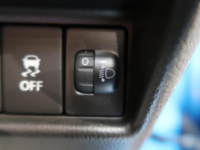 ハイブリッドFX ワンオーナー 禁煙車 衝突軽減 スマートキー シートヒーター 車線逸脱警報 クリアランスソナー アイドリングストップ オートライト オートエアコン アイドリングストップ 横滑り防止(25枚目)