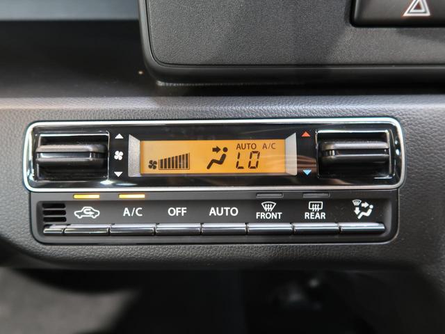 ハイブリッドFX ワンオーナー 禁煙車 衝突軽減 スマートキー シートヒーター 車線逸脱警報 クリアランスソナー アイドリングストップ オートライト オートエアコン アイドリングストップ 横滑り防止(27枚目)