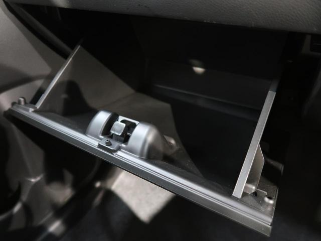 ハイブリッドFX ワンオーナー 禁煙車 衝突軽減 スマートキー シートヒーター 車線逸脱警報 クリアランスソナー アイドリングストップ オートライト オートエアコン アイドリングストップ 横滑り防止(42枚目)