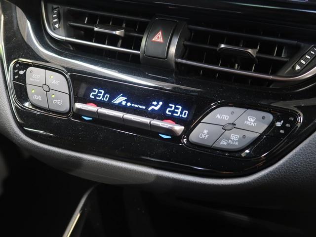 G セーフティセンス 純正9型ナビ バックカメラ レーダークルーズ 前席シートヒーター 禁煙車 ブレーキホールド ビルトインETC オートハイビーム スマートキー LEDヘッド LEDフォグ(10枚目)