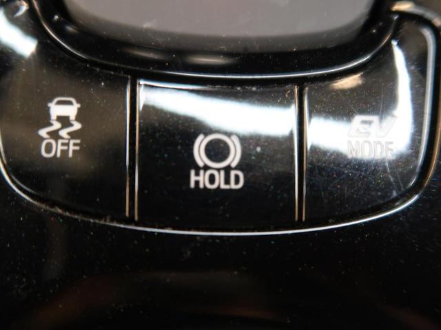 G セーフティセンス 純正9型ナビ バックカメラ レーダークルーズ 前席シートヒーター 禁煙車 ブレーキホールド ビルトインETC オートハイビーム スマートキー LEDヘッド LEDフォグ(11枚目)