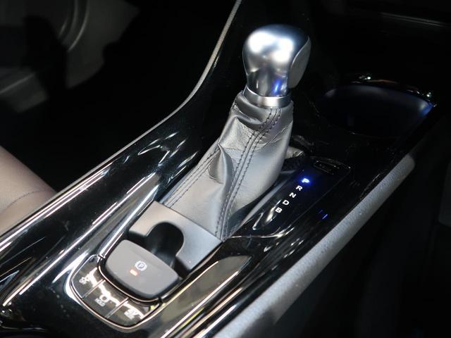 G セーフティセンス 純正9型ナビ バックカメラ レーダークルーズ 前席シートヒーター 禁煙車 ブレーキホールド ビルトインETC オートハイビーム スマートキー LEDヘッド LEDフォグ(22枚目)