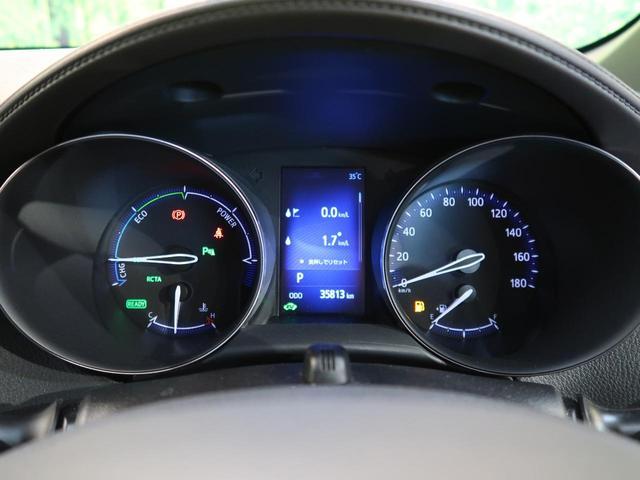 G セーフティセンス 純正9型ナビ バックカメラ レーダークルーズ 前席シートヒーター 禁煙車 ブレーキホールド ビルトインETC オートハイビーム スマートキー LEDヘッド LEDフォグ(23枚目)