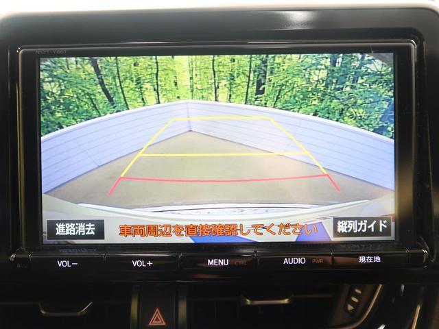 G セーフティセンス 純正9型ナビ バックカメラ レーダークルーズ 前席シートヒーター 禁煙車 ブレーキホールド ビルトインETC オートハイビーム スマートキー LEDヘッド LEDフォグ(26枚目)