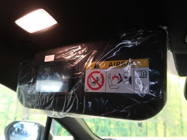 G セーフティセンス 純正9型ナビ バックカメラ レーダークルーズ 前席シートヒーター 禁煙車 ブレーキホールド ビルトインETC オートハイビーム スマートキー LEDヘッド LEDフォグ(31枚目)