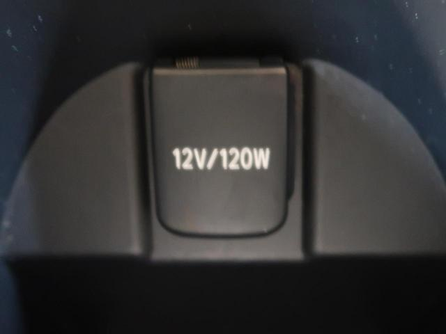 G セーフティセンス 純正9型ナビ バックカメラ レーダークルーズ 前席シートヒーター 禁煙車 ブレーキホールド ビルトインETC オートハイビーム スマートキー LEDヘッド LEDフォグ(32枚目)