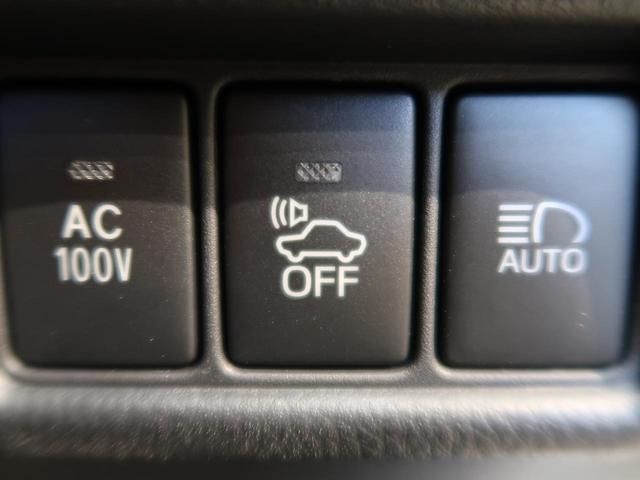 G セーフティセンス 純正9型ナビ バックカメラ レーダークルーズ 前席シートヒーター 禁煙車 ブレーキホールド ビルトインETC オートハイビーム スマートキー LEDヘッド LEDフォグ(47枚目)