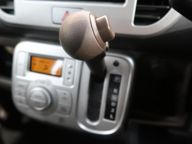 ウィット XS メモリナビ 地デジ ETC スマートキー DVD再生 オートエアコン 電動格納ミラー ベンチシート オートライト ドアバイザー プライバシーガラス ブラックインテリア 禁煙車 ワンオーナー(22枚目)