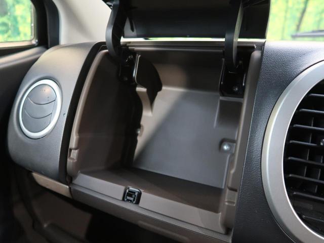 ウィット XS メモリナビ 地デジ ETC スマートキー DVD再生 オートエアコン 電動格納ミラー ベンチシート オートライト ドアバイザー プライバシーガラス ブラックインテリア 禁煙車 ワンオーナー(41枚目)
