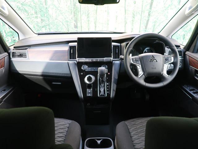 P 4WD 衝突軽減被害システム 車線逸脱防止システム 両側電動スライドドア 全方位モニター 横滑り防止 パワーシート パワーバックドア 前関シートヒーター LEDヘッドライト キーレス プッシュスタート(2枚目)