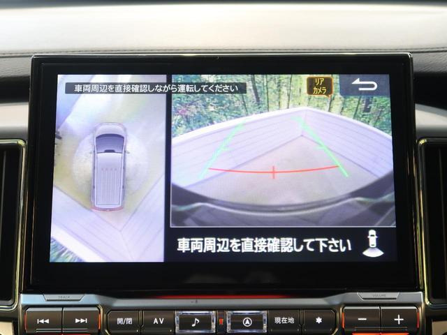 P 4WD 衝突軽減被害システム 車線逸脱防止システム 両側電動スライドドア 全方位モニター 横滑り防止 パワーシート パワーバックドア 前関シートヒーター LEDヘッドライト キーレス プッシュスタート(8枚目)