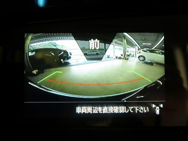 P 4WD 衝突軽減被害システム 車線逸脱防止システム 両側電動スライドドア 全方位モニター 横滑り防止 パワーシート パワーバックドア 前関シートヒーター LEDヘッドライト キーレス プッシュスタート(23枚目)