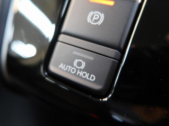 P 4WD 衝突軽減被害システム 車線逸脱防止システム 両側電動スライドドア 全方位モニター 横滑り防止 パワーシート パワーバックドア 前関シートヒーター LEDヘッドライト キーレス プッシュスタート(32枚目)