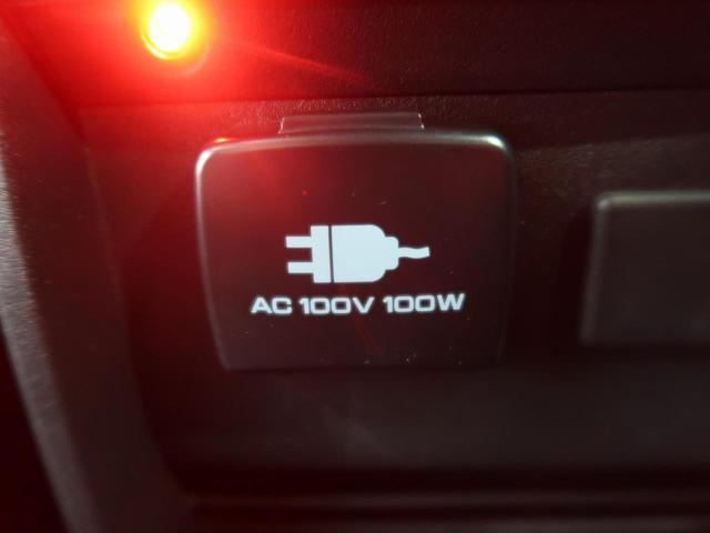P 4WD 衝突軽減被害システム 車線逸脱防止システム 両側電動スライドドア 全方位モニター 横滑り防止 パワーシート パワーバックドア 前関シートヒーター LEDヘッドライト キーレス プッシュスタート(40枚目)