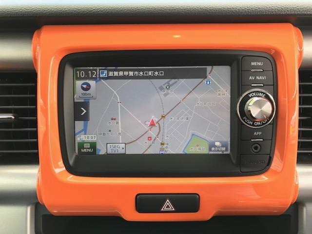 X 純正SDナビ HID ブレーキサポート ETC(15枚目)
